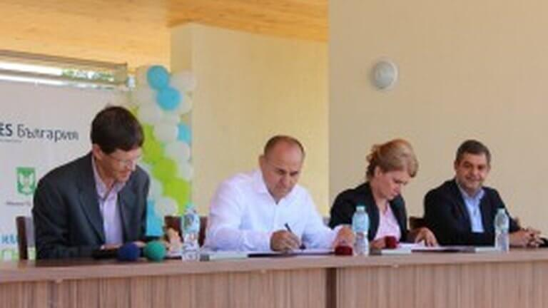 Signing the Cooperation agreement between AES Bulgaria and Galabovo Municipality